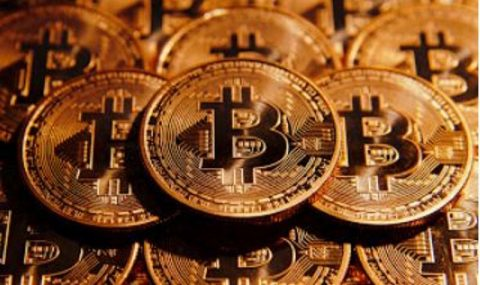 BitCoin: All you Need to Know about this Cryptocurrency
